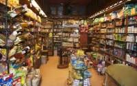 General Store Fuel Mini News-Agent.SOLD.