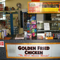 Freehold general store. One stop shop plus residence. South East Qld. New Listing.