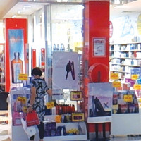 Hair care empire of multiple salons Retail outlets based in prime Brisbane retail centre.New Listing